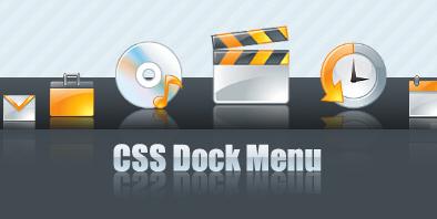 CSS dock menu